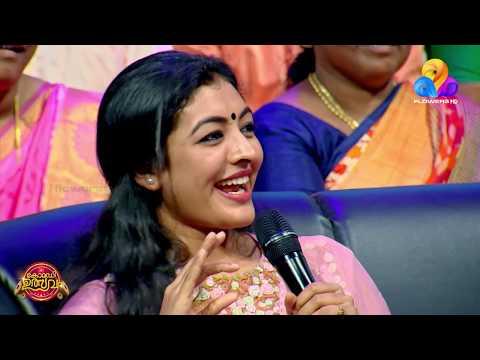 അടിപൊളി മിമിക്രി കോംപെറ്റിഷൻ | Best Of Comedy Utsavam