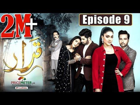 "Qarar   Episode #09   Digitally Powered by ""Price Meter""   HUM TV Drama   3 January 2021"
