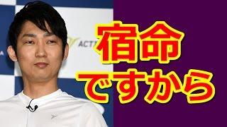 【衝撃】NON STYLE石田明 相方の不祥事で本性をあらわす!? *チャンネ...