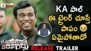 Kamma Rajyam Lo Kadapa Reddlu RELEASE TRAILER   RGV   Sirasri   Ravi Shankar   2019 Telugu Movies