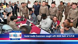 News latest from Thailand - 5th July 2018