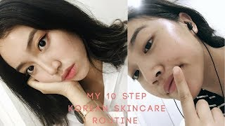 MY 10 STEP KOREAN SKINCARE ROUTINE! How to achieve smooth and soft skin || BTEA
