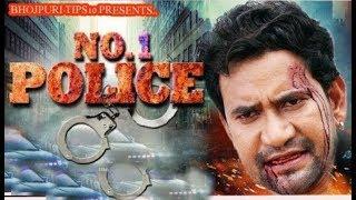 Dinesh Lal yadav superhit film 2018