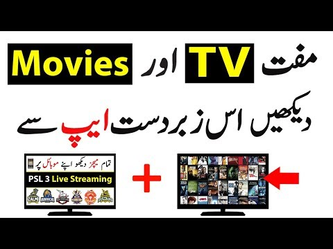 Best Free Live TV and Movies App For Android 2018