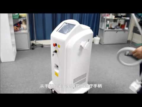 808nm diode laser hair removal machine from beijing sincoheren