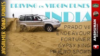 Desert Safari on Virgin Dunes India- Prado V6, Fortuner, Endeavour, Pajero Sport, Gypsy King