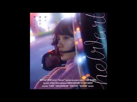 The Best Shoegaze/Dream Pop Songs From Japan - Vol. 3
