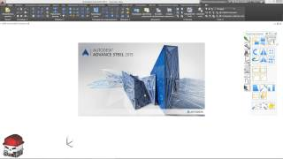Advance Steel 2015/2015.1 Вводный урок 0