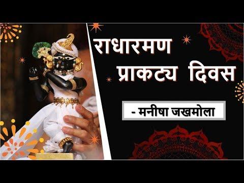 Video - 🕉namah shivya ✅🚩🚩         @ hare Krishna          https://youtu.be/7NsSYRjyT3s