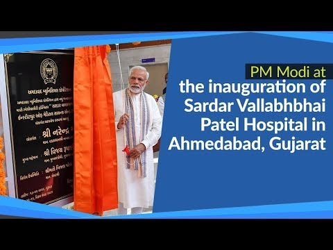 PM Modi inaugurates Sardar Vallabhbhai Patel Hospital in Ahmedabad, Gujarat