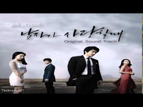 [Full Album] Various Artists -  When A Man's In Love OST