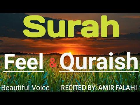 Surah Al Fil || Surah Quraish || Quran || RA Official
