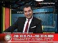 Γνωριμίες / Συνοικέσια ΠΑΜΠΟΥΛΙΔΗΣ - Vip Dating Club 14/12/17 HIGH Tv