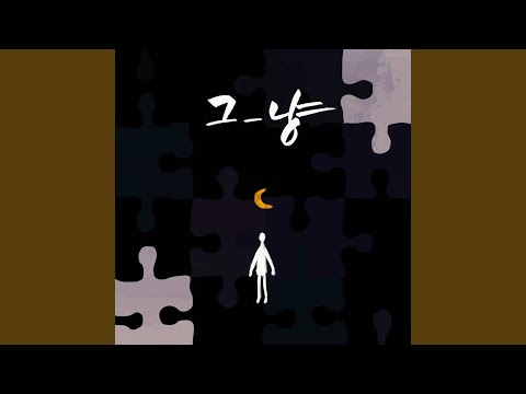 Youtube: Loneliness / J_ust