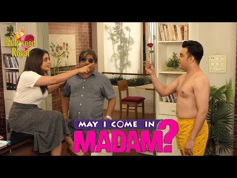 May i come in madam meaning in tamil