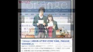 土屋太鳳&山崎賢人『まれ』コンビ、撮了12日後に再共演次作クランクイ...