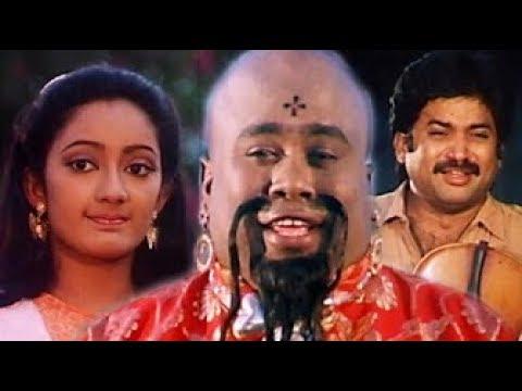 அலாவுதீன்  காமெடி டிங் டிங்  டிகனா டங் டங் டாகானா  || senthil comedy