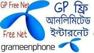 gp free net gp free internet Free |gp free net unlimited  your freedom