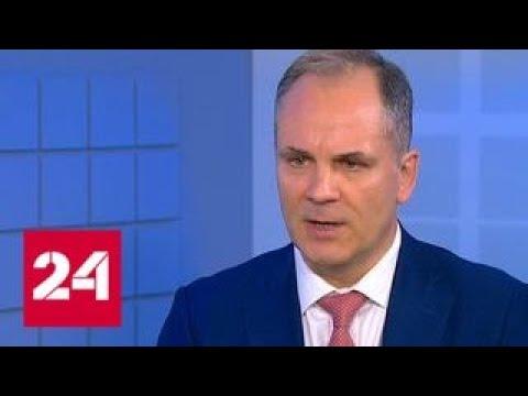 Уткин: ни одна страна не подтвердила сведения СМИ о веществе, которым отравился Скрипаль - Россия 24