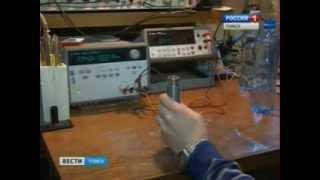 Физики ТГУ разработали прибор для изучения свойств воды(, 2014-03-20T04:08:03.000Z)