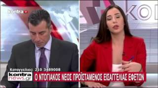 Ο Ντογιάκος ανέλαβε για λογαριασμό της κυβέρνησης να εξοντώσει δικαστικά την Χρυσή Αυγή