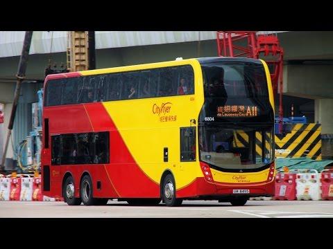 Hong Kong Bus CTB 6800 @ A11 城巴 Dennis E50D Facelift 北角碼頭 - 青嶼幹線