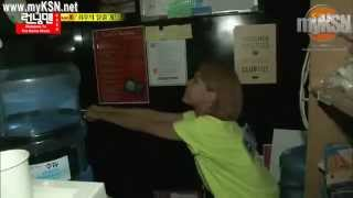 RunningMan 254 - Sooyoung funny nego with Choi Hong Man