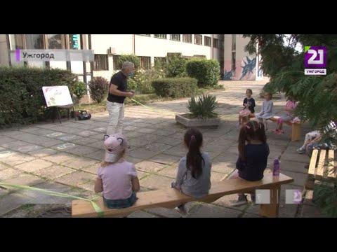 21 channel: Перші заняття у «Падіюні»