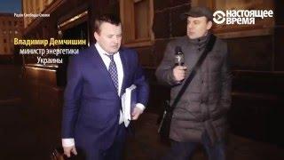 Потом он публично извинился. Попытка поговорить с украинским министром