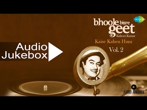 Bhoole Bisre Geet – Vol 2 | Kishore Kumar songs | Evergreen Hindi Songs | Vol.2