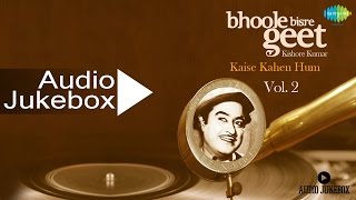 Bhoole Bisre Geet | Kishore Kumar | Kaise Kahen Hum | Evergreen Hindi Songs | Vol.2