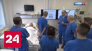 В Москве за минувшие сутки зафиксировано 30 новых случаев коронавируса - Россия 24