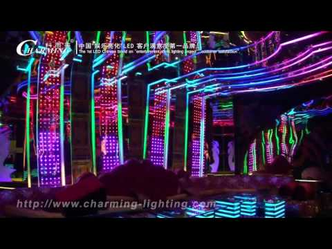 KTV ROOM / CLUB VIP ROOM LED LIGHT@CHARMINGLED