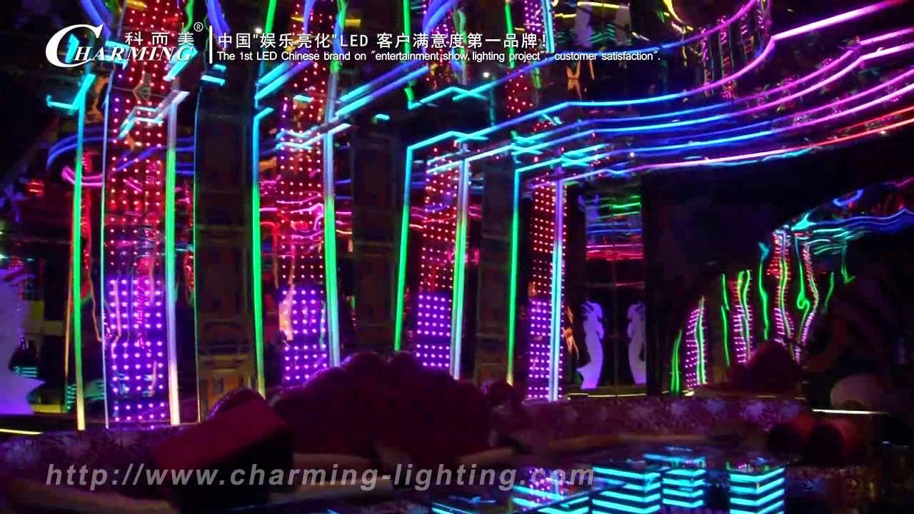 Ktv Room Club Vip Room Led Light Charmingled Youtube