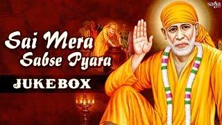 Sai Mera Sabse Pyara - Suresh Wadekar - Most Popular Shirdi Sai Baba Songs