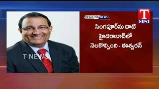 Singapore Minister Iswaran's Letter | Congratulating CM KCR | TNews Telugu