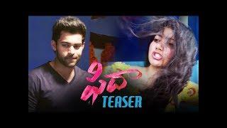 Fidaa Teaser - Varun Tej, Sai Pallavi | Sekhar Kammula | Dil Raju