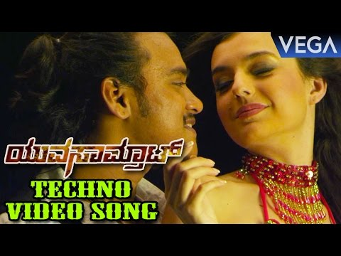 yuva kannada film video songs