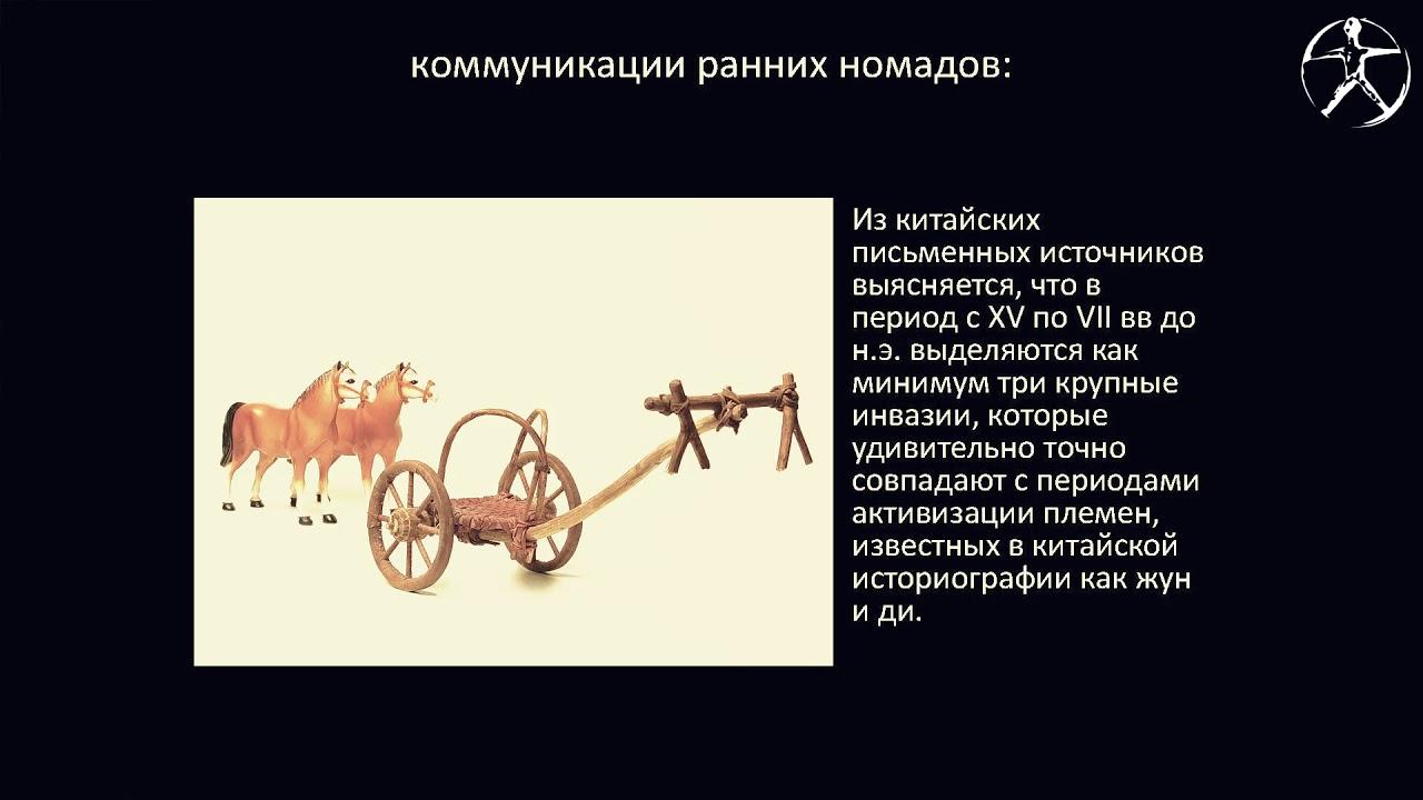 В.Новоженов, Происхождение тюрков. Альтернативный взгляд.