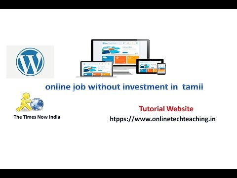 online job without investment in  tamil  the times now india website introduction