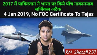 No FOC To Tejas Aircraft, Future Infantry Combat Vehicle Update