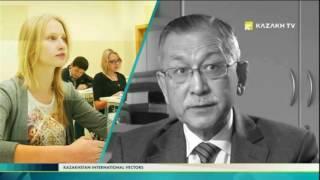 Kazakhstan international vectors №41 (11.01.2017) - Kazakh TV