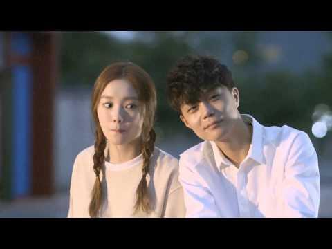 Lee Sung Kyung & Kim Kyu Ho - Rainbow Light 'Vitamin C Jelly Kiss - Tangerine Jelly'