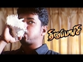 Thirupaathchi Tamil Movie Video Songs Hd 1080p | Vijay | Trisha | Dsp | Tamil Official Video Songs Playlist | Thirupaachi Full Movie Hd | Thirupaachi video