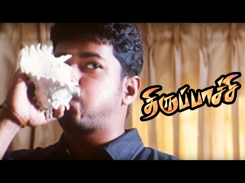 Thirupachi | Thirupachi Tamil full Movie Scenes | Vijay kills Aryan | Vijay Mass Scene | Vijay Mass
