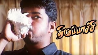 Thirupachi   Thirupachi Tamil full Movie Scenes   Vijay kills Aryan   Vijay Mass Scene   Vijay Mass