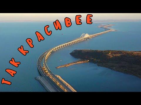 Крымский мост(04.11.2019)МОСТ РМ-1