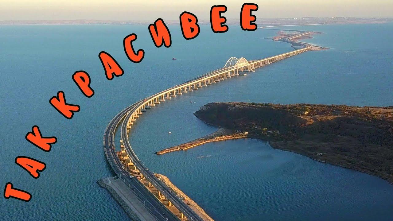 Крымский мост(04.11.2019)МОСТ РМ-1 осталось 2 пролёта.Аршинцевская ветка СОЕДИНЕНА.ТАМАНЬ