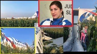 ШОК! РАША СРАКА и аэробус А321 в кукурузном поле Подмосковья Последние новости августа Россия 24