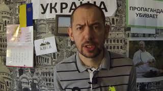 """Украинский """"Беркут"""" в России - Роман Цимбалюк, корреспондент УНИАН"""